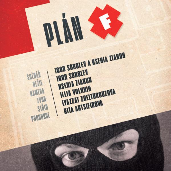 První místo na Prague International Monthly Film Festival pro film Plán F